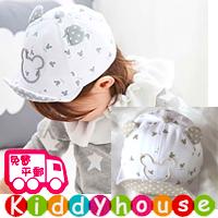 【限時特價】嬰兒男女童髮飾~跳皮小公主/小王子米奇BB Cap帽(米色) H423 現貨