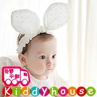百日宴bb嬰兒拍照用品/女童髮飾~小公主純棉立體大耳朵頭帶(白色) Elastic Bunny Ear Headband H436 現貨