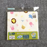 bb嬰兒玩具/禮物精選~日系純棉防水隔尿床墊(單條裝)120x70cm NP102 現貨