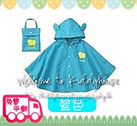 開學用品~可愛大耳朵兒童雨衣/童裝雨褸/雨披Raincoat(藍) KB0239 現貨