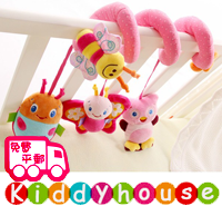 bb嬰兒玩具/禮物精選~Sozzy小蝴蝶床繞車床掛/吊飾 T289