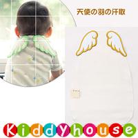 BB嬰兒用品~優質日系6層純棉紗布大號(L)天使之翼墊背吸汗巾(黃色) BB1304 現貨