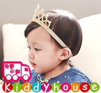 百日宴bb嬰兒/女童新賀年髮飾物用品~公主派對皇冠頭飾髮帶 小童飾物 Party Crown Elastic Headband (金) H314 現貨