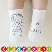 bb嬰兒用品~優質可愛幼童防滑襪(Girl) S254 現貨