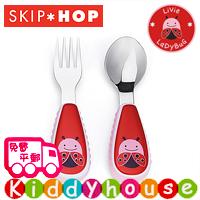【限時特價】bb嬰兒/兒童用品~Skip Hop Zoo系列不鏽鋼义匙套裝(甲蟲) OT160 現貨