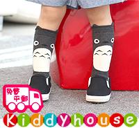 bb嬰兒用品~優質可愛嬰兒/小童中筒地板防滑襪(龍貓) S239 現貨