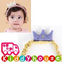 【限時特價】嬰兒頭飾髮帶-小公主可愛立體小皇冠頭飾髮帶 Baby Crown Headband H471 現貨