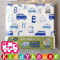 bb嬰兒玩具/禮物精選~日系純棉防水隔尿床墊(單條裝)120x70cm NP076 現貨