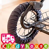 【限時特價】bb嬰兒用品~BB車/嬰兒推車防髒輪套(大尺寸車輪套一對) OT094 現貨