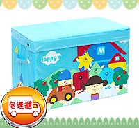 BB嬰兒用品~特大號天藍歡樂小隊牛津布玩具箱 OT029 現貨