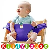bb嬰幼兒用品~便攜BB餐椅背帶/餵食腰帶(紫色) OT101 現貨