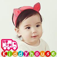 百日宴bb嬰兒影相用品/女童賀新年派對髮飾物~小公主純棉立體耳朵造型頭飾髮帶(橙紅) Bunny Ear Headband H391 現貨