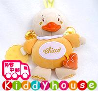 【限時特價】bb嬰兒玩具~可愛小鴨安撫玩偶/車床掛/吊飾 T283