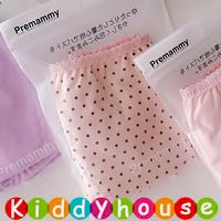 孕婦用品HK~舒適純棉高腰產後護腹內褲(粉紅波點) MU056 現貨