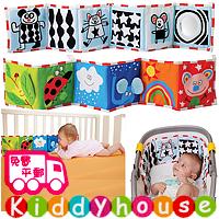 bb嬰兒玩具/禮物精選~雙面色彩認知床圍 T302 現貨