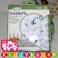 特價!BB嬰兒用品/禮物精選~Swaddle純棉嬰兒抱毯/襁褓/睡被/包被(禮盒裝S碼) BB1123 現貨