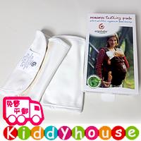 bb嬰兒用品~ergobaby Hipseat/揹帶專用有機純棉咬咬巾/嬰兒口水巾(白) BB1149  現貨