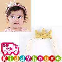 【限時特價】嬰兒頭飾髮帶-小公主可愛立體小皇冠頭飾髮帶 Baby Crown Headband H470 現貨