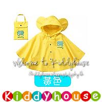 【清貨特價】開學用品~日單可愛大耳朵兒童雨衣/童裝雨褸/雨披Raincoat(黃) KB0160 現貨