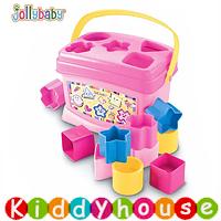 bb嬰兒玩具/禮物精選~JollyBaby訓練小天才之配對積木(粉紅) T484 現貨
