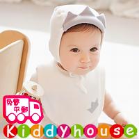 【NEW】百日宴bb嬰兒影相用品/小童派對髮飾~優雅小公主/王子棉質皇冠帽仔口水肩套裝(白)  Crown Hat & Bib FH712 現貨