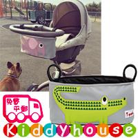 bb嬰兒用品~BB手推車/士的車收納袋(鱷魚) OT139 現貨