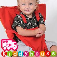 bb嬰幼兒用品~Sack' n Seat便攜寶寶餐椅背帶(紅色) OT091 現貨