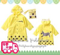 開學用品~日單ANO:NE可愛兒童雨衣/童裝雨褸Raincoat(黃) KB0161 現貨