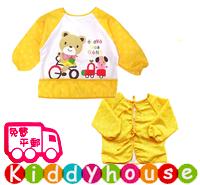 嬰兒用品~可愛卡通大碼全包兒童開學用餐/美勞罩衣/兒童圍裙(黃小熊) BB1083 現貨