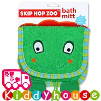 bb嬰兒/兒童用品~Skip Hop Zoo動物造型純棉毛巾質地沖涼/沐浴刷刷巾(青蛙款) OT125 現貨