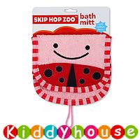 【限時特價】bb嬰兒/兒童用品~Skip Hop Zoo動物造型純棉毛巾質地沖涼/沐浴刷刷巾(甲蟲款) OT127 現貨