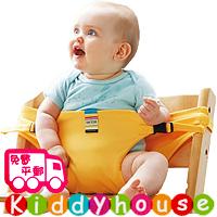 bb嬰幼兒用品~便攜BB餐椅背帶/餵食腰帶(黃色) OT098 現貨