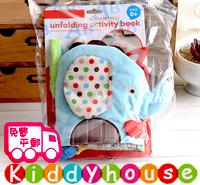 bb嬰兒玩具~特價!SKK Baby英文布圖書/床圍 T215 現貨