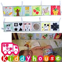bb嬰兒玩具/禮物精選~雙面色彩認知床圍 T490 現貨