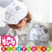 【限時特價】嬰兒男女童髮飾~跳皮小公主/小王子米奇BB Cap帽(灰) H426 現貨