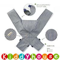 BB嬰兒用品~minizone可調節X型減壓嬰兒揹帶/孭帶(藍白間) NP059 現貨
