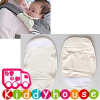 bb嬰兒用品~JerryBaby Hipseat/揹帶專用純棉咬咬巾/嬰兒口水巾 BB1148  現貨