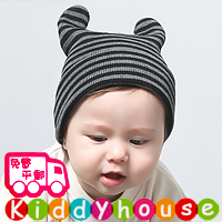 【NEW】百日宴bb嬰兒影相用品/小童派對髮飾~短短的針織角帽(灰) FH700 現貨