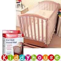 BB家居用品~優質嬰兒床蚊紗/蚊網/蚊帳 OT028 現貨
