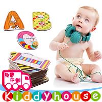 bb嬰兒玩具/禮物精選~JollyBaby字母拼圖套裝 T429 現貨