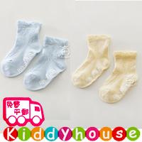 bb嬰兒用品~優質粉嫩通花幼童防滑襪2對裝(粉藍+淡黃) S249 現貨