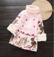 幼兒兒童女童長袖中國唐裝新年裝賀年服復古夾棉公主裙#8111