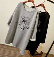 秋裝韓國款加大碼女裝圍衣長袖衫 #8566