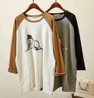秋裝韓國款加大碼女裝磨毛長袖衫 #8565