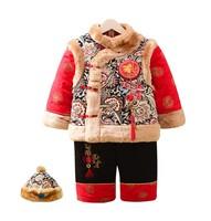 秋冬季加厚嬰幼兒兒童男童長袖連褲唐裝中國服民族傳統服賀年服新年服套裝 #PO8288
