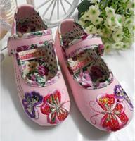 幼兒兒童女童中國唐裝新年裝賀年服 民族傳統服繡花布鞋 #PO8087