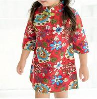 幼兒兒童女童棉麻七分袖旗袍中國唐裝新年裝賀年服公主裙#PO8054