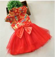 幼兒兒童中大童女童夾棉旗袍中國唐裝新年裝賀年服公主蓬蓬裙紅#PO8329