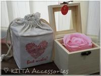 新款木盒七彩香皂花玫瑰花  (女朋友 老婆 媽咪 聖誕節 生日禮物)