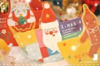★ 聖誕系列★ 韓國聖誕賀卡/聖誕裝飾 - 聖誕樹款